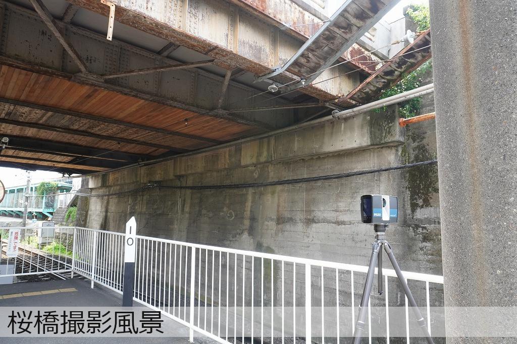 桜橋撮影風景2